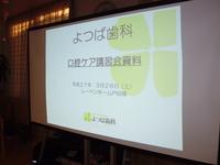 P1000906.JPGのサムネイル画像のサムネイル画像