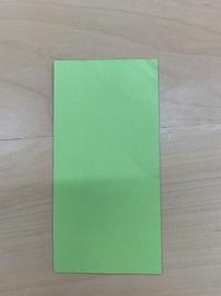 長方形②.jpgのサムネイル画像